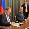 Eesti ja Venemaa vahelise piirileppe allkirjastamine