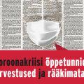 Eesti Päevalehe konverents