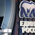 Vene võimuerakonna kandidaatidel soovitati Moskvast enne valimisi mitte valetada ega pugeda