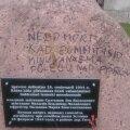История вызвавшего дипломатический скандал памятника задевает чувство справедливости местных жителей