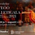 Suveöö Balletigala