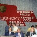 Endise Nõukogude Liidu komparteide kokkutulekul Moskvas esindab Eestit keegi Gretšihhin