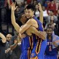 VIDEO: Knicks uue peatreeneri all siiani võidukas