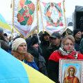 Объединительный собор Украинской церкви: как все прошло и кто такой митрополит Епифаний