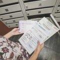 Жители Эстонии получают персональные предложения участвовать в денежных розыгрышах. Обман ли это или реальный шанс обогатиться?