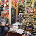 Рынок в Иране