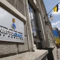 """""""Нафтогаз"""" пожаловался в ЕС на антиконкурентные действия """"Газпрома"""""""