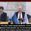 VIDEO | Vene esipropagandist Solovjov: õnnetu Mart Helme langes Ameerika-kummardajate ohvriks