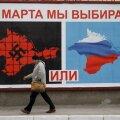 Referendumile kutsuv plakat Krimmis