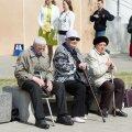 Тысячи человек могут лишиться права на льготную пенсию: кого это коснется?