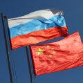 TASS: Venemaa kodanik mõisteti vangi Hiina heaks spioneerimise eest