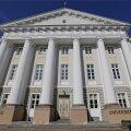 Tartu Ülikooli laekus kokku 10 658 avaldust