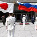 Япония решила повременить с мирным договором с Россией