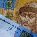 Чем объясняют падение гривны и что грозит украинской валюте