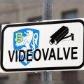 В Мустамяэ установлены новые камеры видеонаблюдения
