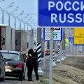 В России обсуждают введение электронных виз для иностранных туристов в Москве, Сочи и Казани