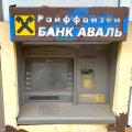 Обслуживание банкоматов украинских банков полностью прекратилось к осени 2014 года