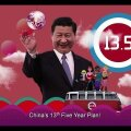 Hiina propaganda uus tasand: viisaastakuplaani reklaamitakse ameeriklastele