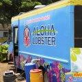 Peamiseks Hawaii tänavatoidu fenomeniks võiks nimetada ehk paneeritud/grillitud krevette, mida on võimalik osta spetsiaalsetest krevetiautodest.