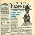 RETRO: Selline nägi välja artikli algne kujundus 1993. aastal.