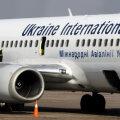 Годовщина крушения самолета МАУ в Иране: как продвинулось расследование