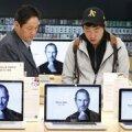 Steve Jobsi mälestavad ekraanid Apple'i poes Soulis. Foto Jo Hong-Hak, Reuters