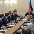 Putini lähikondne Financial Timesile: Euroopas on tulemas sõda