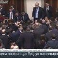 VIDEOD: Ukraina parlamendis toimus järjekordne kaklus, Jatsenjuk nimetas saadikuid debiilikuteks