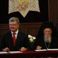 Украина и Константинополь подписали соглашение о сотрудничестве