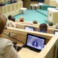 Otse istungitesaalis vahistati Venemaa föderatsiooninõukogu liige