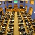 Rändepoliitikateemaline debatt tekitas riigikogu suures saalis rohkesti emotsioone.