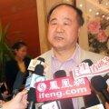 Dissident: Nobeli kirjanduspreemia andmine Mo Yanile on Hiina võimudele pugemine