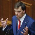 Утвержден новый премьер-министр Украины. Назначены министры обороны и иностранных дел