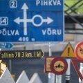 KÜSITLUS | Kas oskad märgata ja ajutiste liiklusmärkide järgi liigelda?