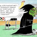 Olümpia edukaim debütant