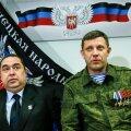 Donetski ja Luganski rahvavabariikide juhid kaebasid Ukraina peale Merkelile ja Hollande'ile