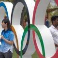 Паралимпийца из Грузии подозревают в нападении на охранника