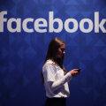 Facebooki oma töötajad leidsid, et ettevõtte faktikontrollist vabastatud poliitikute nimekiri soodustab valeinformatsiooni levikut