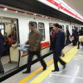 Metroojaam Pekingis