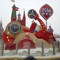 ФОТО читателя Delfi: А вы поедете на игры чемпионата мира по футболу в России?