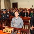 Правда ли, что в Китае семья расстрелянного преступника должна оплатить стоимость пули?