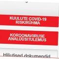 Входите ли вы в группу риска? Теперь это можно проверить на портале Digilugu