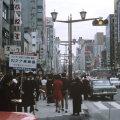 Tokyo peatänav 1980-ndate alguses