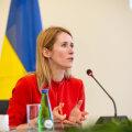 Кая Каллас: мы хотим усилить реакцию наших партнеров на нарушение Россией международного права