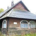 Ado Reinvaldi oma kätega püsti pandud Ilissa talumaja, omaaegne ümbruskonna kultuurielu keskpunkt.