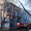 При пожаре в одесском колледже погибло не менее 10 человек. В стране траур