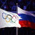 """""""Катюша"""" попала под санкции. Российским спортсменам запретили песню военных лет"""
