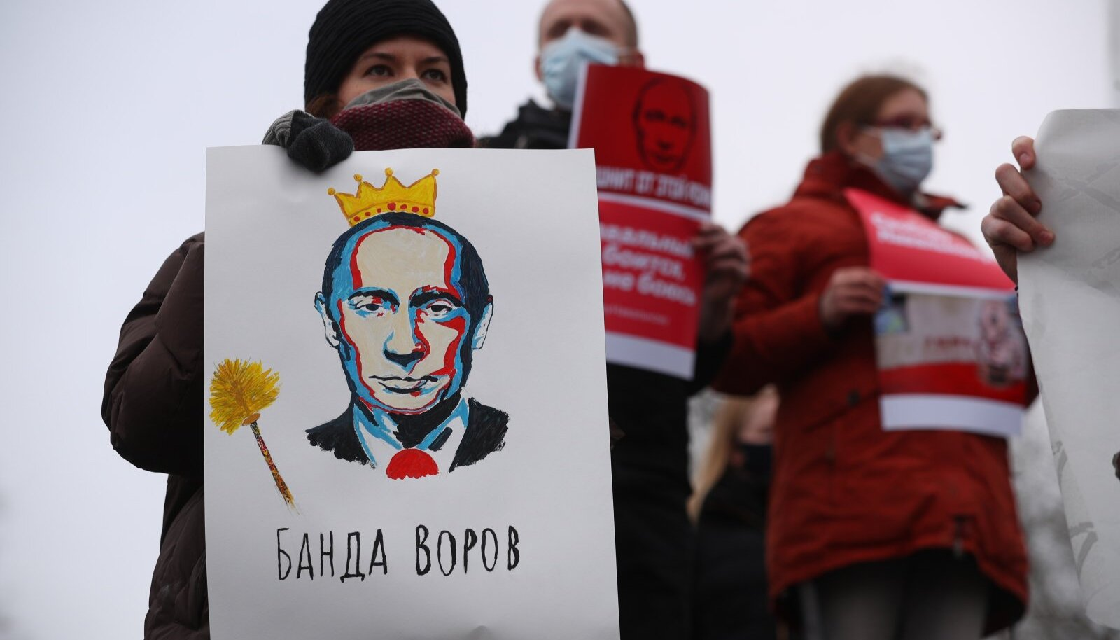 Aleksei Navalnõi toetusmeeleavaldus Vabaduse väljakul