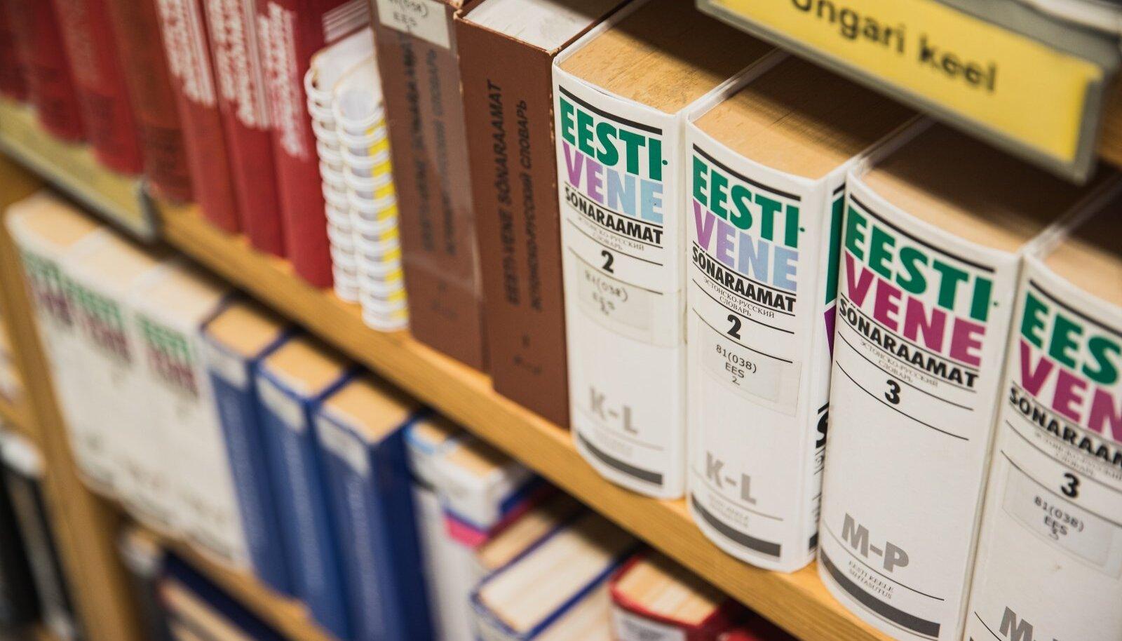 Eesti-Vene keeleõpe