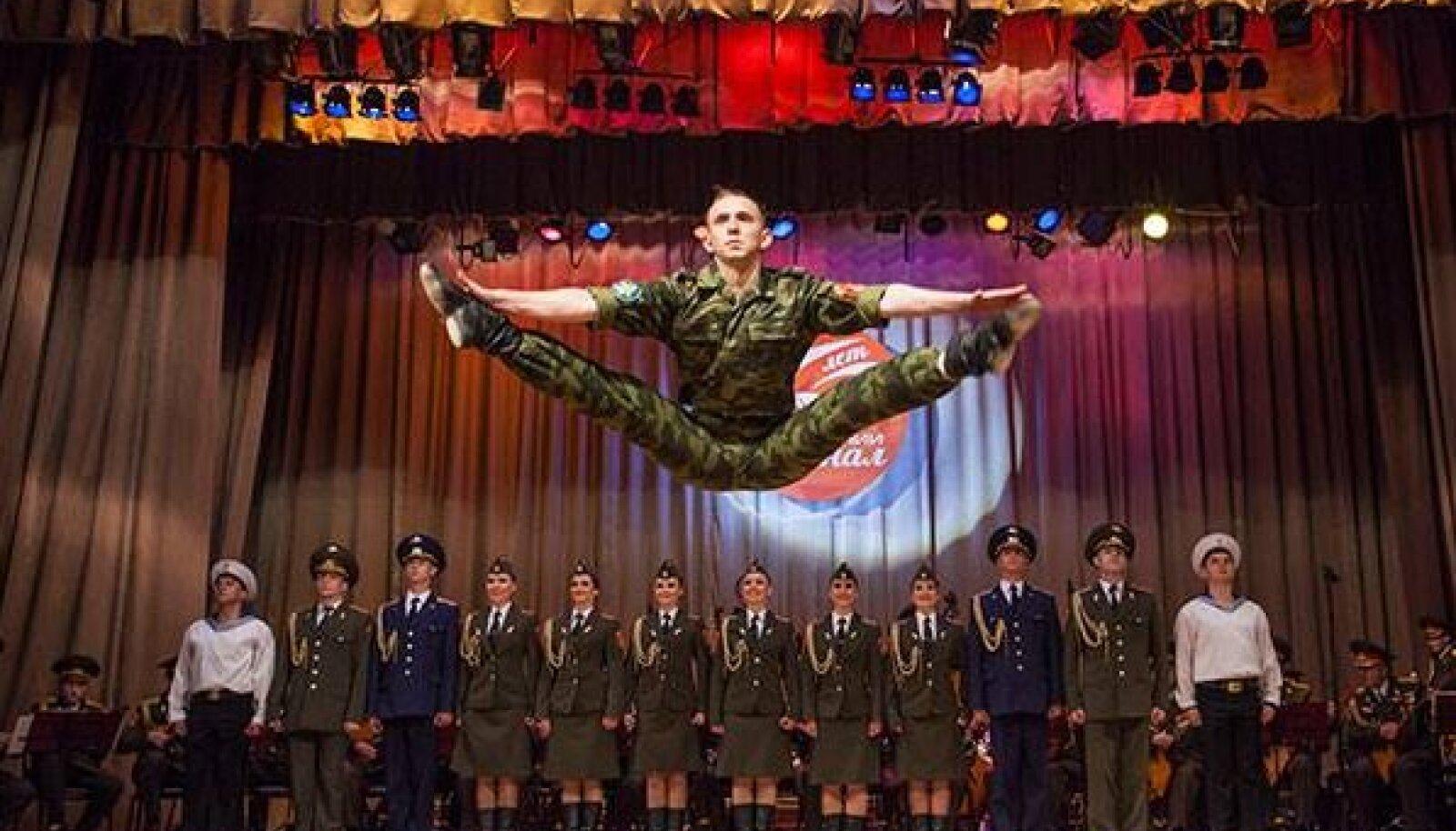 Aleksandrovi-nimeline Punaarmee laulu- ja tantsuansambel